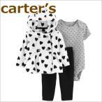 送料無料/カーターズ carter's 正規品  長袖 北欧柄フリースパーカー+半袖ボディスーツ+パンツの3点セット
