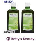 ヴェレダ ホワイトバーチ ボディシェイプオイル お得な2個セット 200mlx2 (ボディオイル)  WELEDA/ コスメ