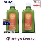ヴェレダ アルニカ バスミルク  お得な2個セット 200ml×2 (入浴剤・バスオイル)  WELEDA/ コスメ