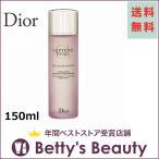 Dior カプチュール トータル セルラー ローション  150ml (化粧水) クリスチャンデ...ホワイトデー 応援クーポン お返し 彼女 妻