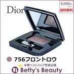 ディオール ディオールショウ モノ 756フロントロウ 2g (パウダーアイシャドウ) クリスチャンディオール Dior