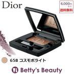 Dior ディオールショウ モノ 658 コスモポライト 2g (パウダーアイシャドウ) クリスチャンディオール Christian Dior
