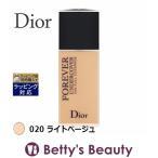 Dior ディオールスキン フォーエヴァー アンダーカバー 020 ライトベージュ 40ml (リキッドフ...