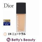 Dior ディオールスキン フォーエヴァー フルイド マット 1N ニュートラル 30ml (リキッ...