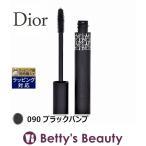 Dior マスカラ ディオールショウ パンプ&ボリューム 090 ブラックパンプ 6g (マスカ...