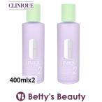 クリニーク クラリファイングローション2 お得な2個セット 400mlx2 (化粧水)