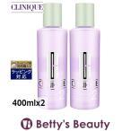 Yahoo!ベティーズビューティークリニーク クラリファイング ローション 2(日本アジア処方) お得な2個セット 400mlx2 (化粧水)  CLINIQUE