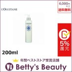 ロクシタン シア ウルトラ ジェントル クレンジングミルク  200ml (ミルククレンジング)