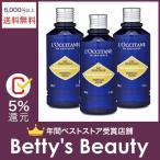 Yahoo!ベティーズビューティーロクシタン イモーテル エッセンシャル フェースウォーター もっとお得な3個セット 200mlx3 (化粧水)  L'occitane