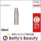 クラランス リフトアフィーヌ トータル V セラム  50ml (美容液)