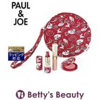 е▌б╝еыбїе╕ечб╝ еседепеве├е╫ е│еьепе╖ечеє 2017 3┼└+е▌б╝е┴  (еседепеве├е╫е│е╒еь)  PAUL & JOE BEAUTE/ е│е╣ес