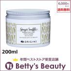 オリジンズ ジンジャー スフレ ウィップト ボディ クリーム  200ml (ボディクリーム)  ORIGINS/ コスメ
