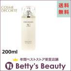 コスメデコルテ AQ ミリオリティ リペアローション  200ml (化粧水)  Cosme Decorte