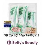 デンティスプラスホワイト デンティスチューブセット  3個セット(100g×2+60g×1) (歯磨き粉)  プレゼント コスメ