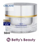 B21 Extraordinaire Absolute Youth Cream 50ml 1.7oz
