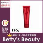 ポーラ RED B.A クレンジングクリーム  120g (クレンジングクリーム)