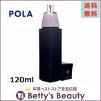 ポーラ B.A ローション  120ml (化粧水)  Pola