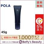【送料無料】ポーラ B.A プロテクター  45g (デイクリーム)