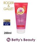 Gingembre Energising Rouge Shower Gel 200ml 6.6oz