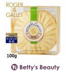 ロジェガレ シトロン ソープ 100g
