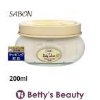 サボン ボディローション(ジャー)  パチュリラベンダーバニラ 200ml (ボディローション)  Sabon/ ギフト