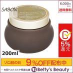 サボン オーシャンシークレット フルーツ フェイスポリッシャー  200ml (ゴマージュ・ピーリング)  Sabon