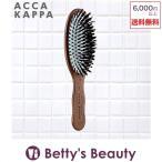 アッカカッパ プロフェッショナルヘアブラシ ニューマティックブリストル No.954   (ヘアブラシ)