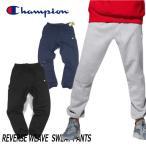 Champion チャンピオン リバースウィーブ  スウェットパンツ  USAモデル REVERSE WEAVE メンズ ボトムス /CP4