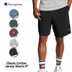 Champion チャンピオン ショートパンツ コットンショーツ ハーフパンツ USAモデル メンズ ボトムス DM便対応可 /CP9
