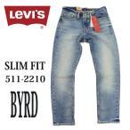 リーバイス511 スリムフィット Levis 511 SLIM FIT BYRD メンズ ジーンズ デニム ボトムス 色落ち ダメージ加工 511-2210/LIV84