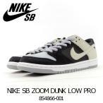 ショッピングNIKE NIKE SB ナイキ ダンク LOW  NIKE SB ZOOM DUNK LOW PRO 854866 001/NIKE160
