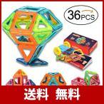 QuadPro 磁気おもちゃ 磁石ブロック キッズ 車輪付き