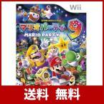 マリオパーティ9: 任天堂公式ガイドブック (ワンダーライフスペシャル Wii任天堂公式ガイドブック)