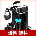 新型 サイバーフォックス ps4 pro playstaion4 マルチ充電 ps vrスタンド 4USB 冷却ファン 日本語説明書付 c-p2700