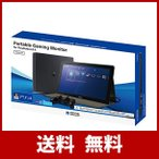 SONY�饤���󥹾��� Portable Gaming Monitor for PlayStation4 PS4�б�