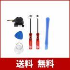 ジョイスティック コントロール LR センサー アナログ キャップ 修理ツール 任天堂スイッチ Joy-con