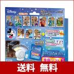 ディズニー ピクサーキャラクターズ Dream Switch  ドリームスイッチ  専用 ソフト 1