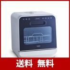 食器洗い乾燥機 ホワイト VS-H021