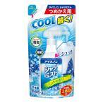 アイスノン シャツミスト ミントの香り 大容量 詰替用 280mL
