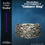 ブラッディマリー Bloody Mary [クリスマス記念アイテム]Embrace - エンブレイス リング w/ダイヤモンド メンズ レディース ペア アクセ 正規