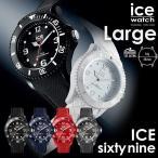 ICE-WATCH アイスウォッチ ICE Sixty nine アイスシックスティナイン (ラージサイズ)
