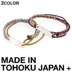 MADE IN TOHOKU JAPAN + ブレスレット/KIMINORI MORISHITA (08sircus)
