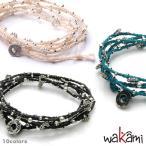 VS嵐で松本潤さん着用 ワカミ ブレスレット 公式ストア wakami Life is what... ロングラップ ブレスレット 全10種類