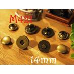 【カシメ式マグネットボタン 14mm アンティークゴールド】磁石ホック ハンドメイド・レザークラフトの定番アイテム!工場直入荷でお安く提供中[M421]
