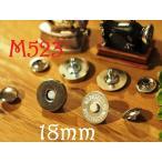 【カシメ式マグネットボタン 18mm メッキシルバー】磁石ホック ハンドメイド・レザークラフトの定番アイテム!工場直入荷でお安く提供中[M523]