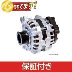 ワゴンR ワゴンRRR MC22S MC21S アルトラパン HE21S リビルト オルタネーター ダイナモ kei HN22S HN21S コア返却不要 スズキ