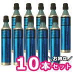 ショッピングSALE 【ゆうパケット対応】 S.T.Dupont  エス・テー・デュポン ガス ブルー【10本セット】 ボンベ 純正 リフィル