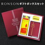 RONSON ロンソン 777100101 オイルライター用 ギフトボックスセット 純正オイル(133ml)&フリント(9石入り)付き