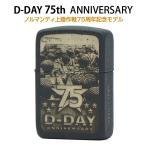 zippo ジッポ ジッポー 29930 D-DAY 75th ANNIVERSARY ノルマンディ上陸作戦 75周年記念モデル 1941 レプリカモデル