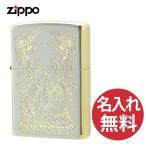 【名入れ対応】zippo ジッポー SG-聖観世音菩薩 ライター 仏教 神様 仏様 SV&Gold